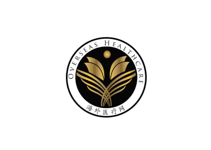 Overseas Health Care Logo Design by Daniel Sim
